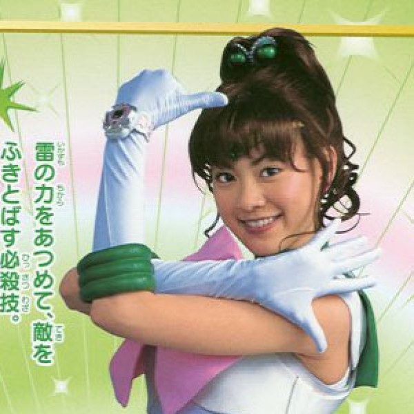 makoto-sailor-jupiter-live-action.jpg